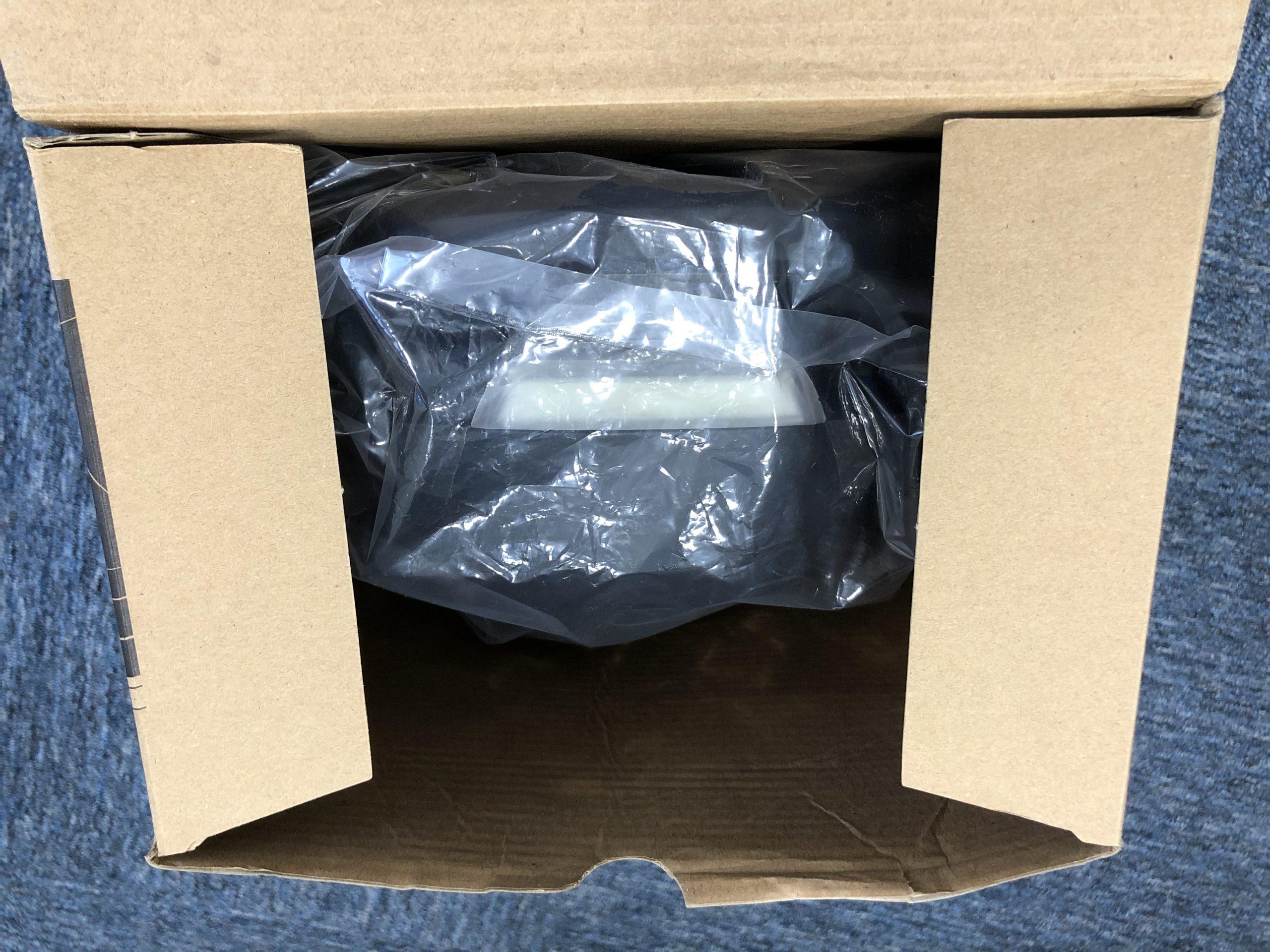 lumos package