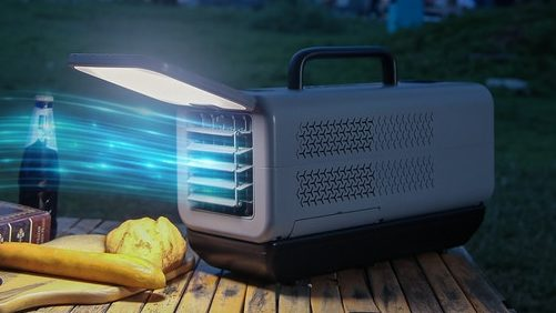 ChillFeed: 4-in-1 Portable Air Conditioner